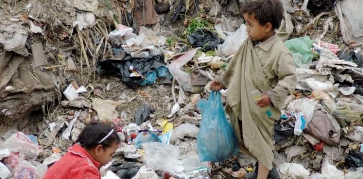 أطفال شوارع في مصر