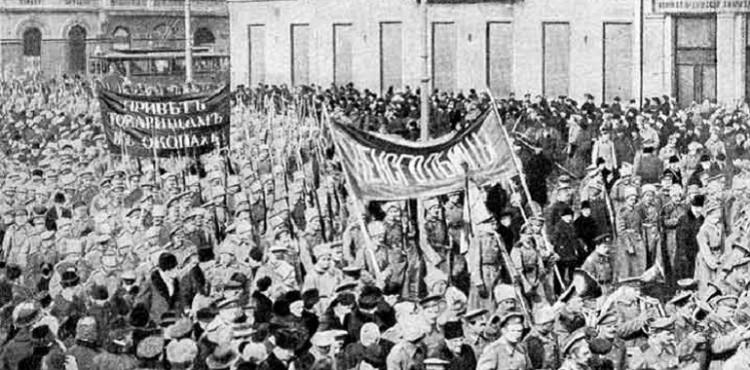 الثورة الروسية 1917