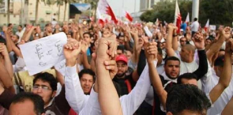 ثورة البحرين