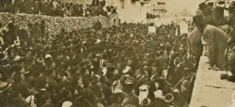 ثورة البراق في فلسطين - 1929