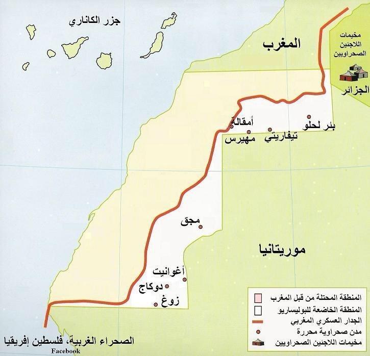 خريطة الجمهورية الصحراوية