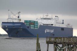 """سفينة """"بحري ينبع"""" السعودية - صورة أرشيفية"""
