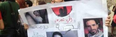 عمر مرسي