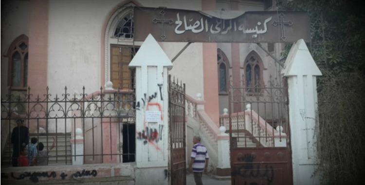كنيسة الراعي الصالح بالسويس بعد الاعتداء