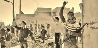 كوباني