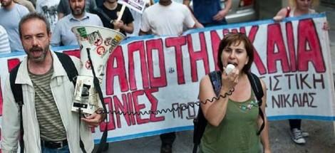 محتجين على سياسات التقشف في اليونان
