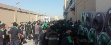 اعتصام العاملين بشركة يونيون إير المستمر منذ خمسة أيام