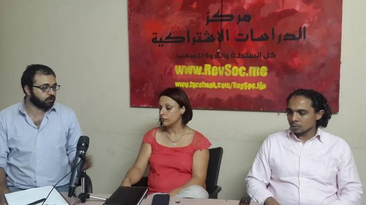 """ندوة """"غزة.. بين الصمود والتواطؤ"""""""