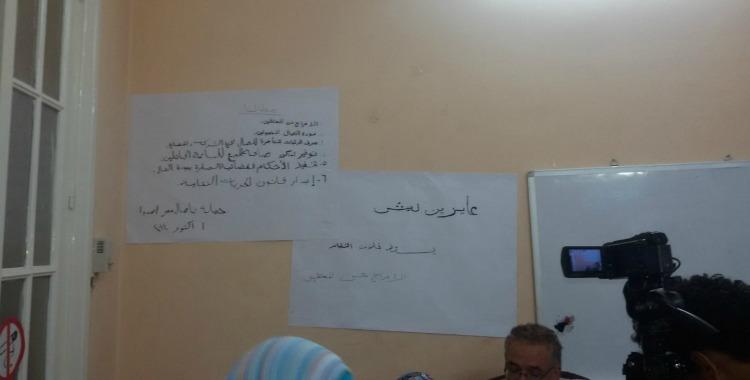 """مؤتمر حملة """"يا عمال مصر اتحدوا"""" بمقر جبهة طريق الثورة"""