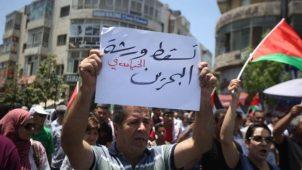 """ba45cb9d3 احتجاجات غاضبة في فلسطين والأردن والمغرب ولبنان تنديدًا بـ""""صفقة القرن"""""""