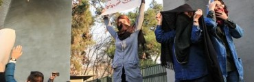 180101084001-cnnee-iran-protestas-exlarge-169