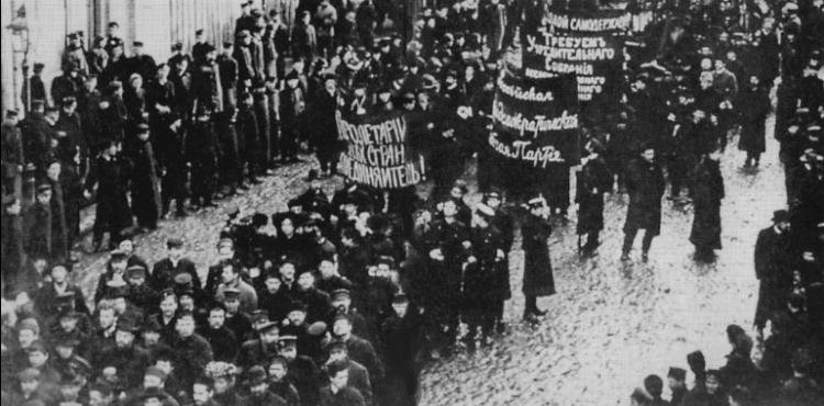الثورة الروسية 1905