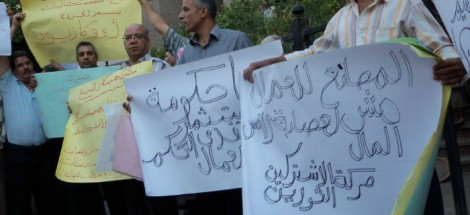 صورة أرشيفية من وقفة احتجاجية لعمال طنطا للكتان