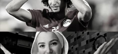 عمرو وردة - حنين حسام
