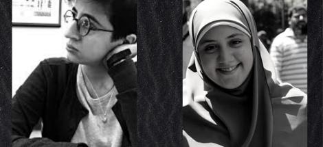 سارة حجازي وزينب المهدي