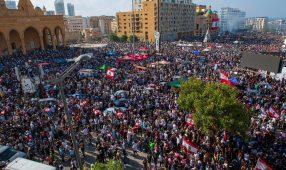 ساحة الشهداء - بيروت