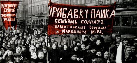 الثورة الروسية