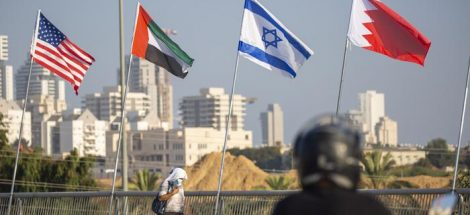 الإمارات والبحرين وإسرائيل