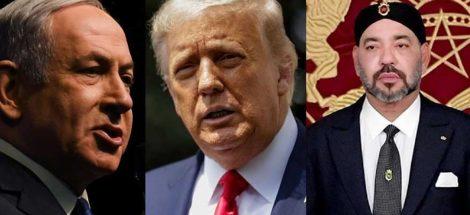 ملك المغرب - ترامب - نتنياهو