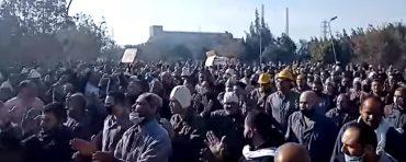 اعتصام عمال الحديد والصلب - يناير 2021