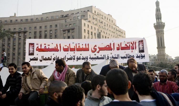 الاتحاد المصري للنقابات المستقلة في ميدان التحرير
