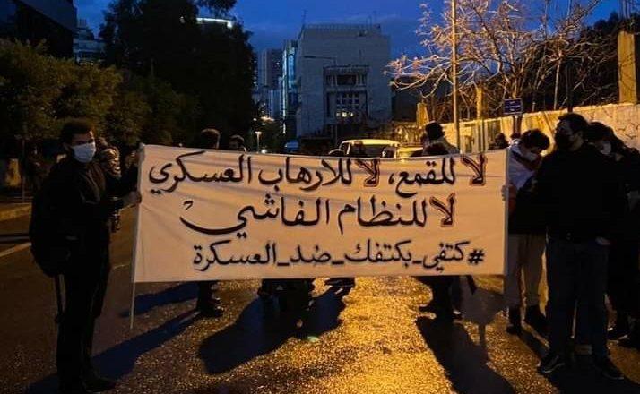 احتجاجات في طرابلس - لبنان