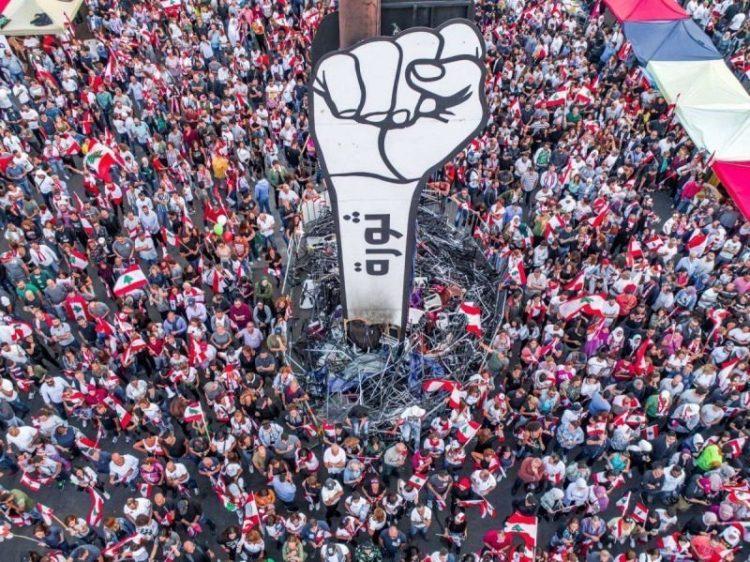 الحراك الجماهيري والثورة