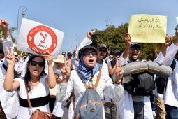 الأستاذات المفروض عليهن التعاقد في المغرب