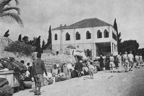 الرملة 1948