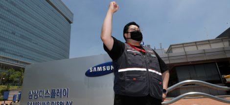 إضراب عمال سامسونج - كوريا الجنوبية - يونيو 2021