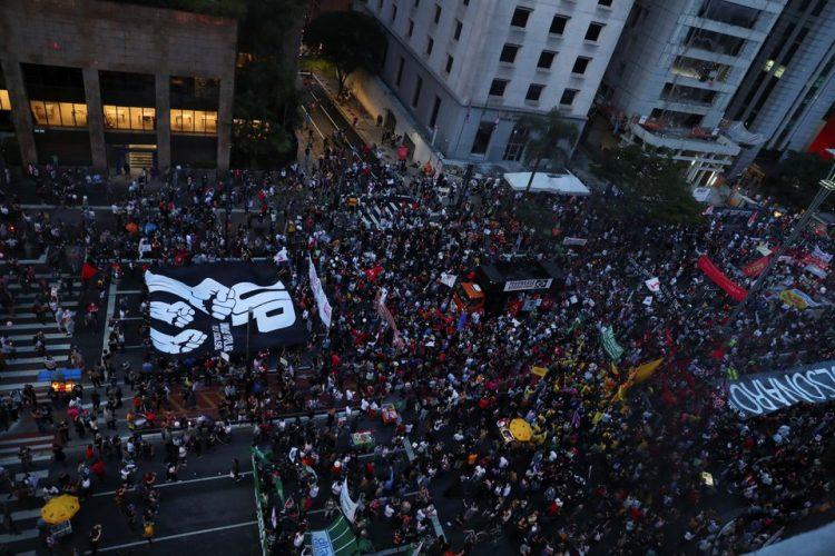 احتجاجات البرازيل - 2021