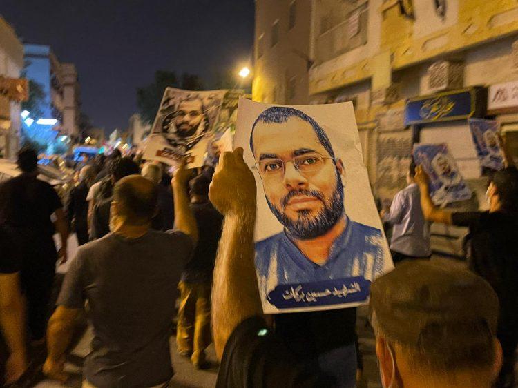 البحرين - احتجاجات يونيو 2021