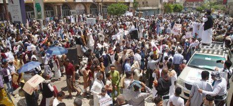 احتجاجات اليمن - يونيو 2021