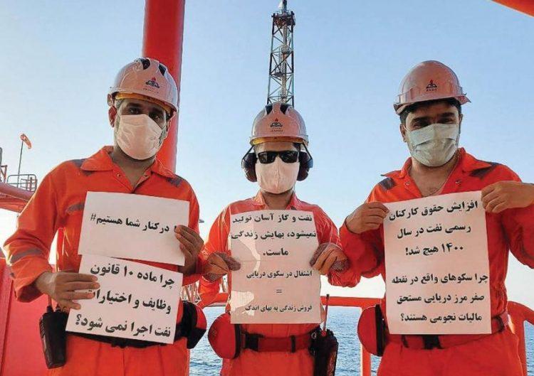 عمال نفط - إيران - يونيو 2021
