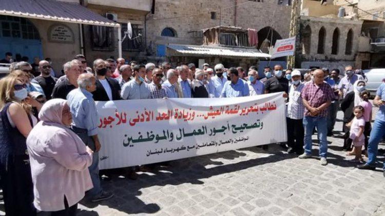 لبنان - إضراب يونيو 2021