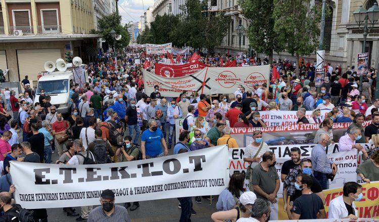 إضراب اليونان - يونيو 2021