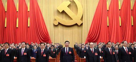 الحزب الشيوعي الصيني