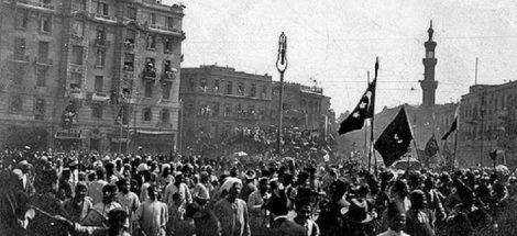 مظاهرات ثورة 1919