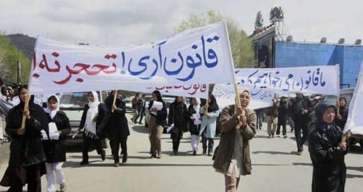 نساء أفغانستان بين الاحتلال وطالبان