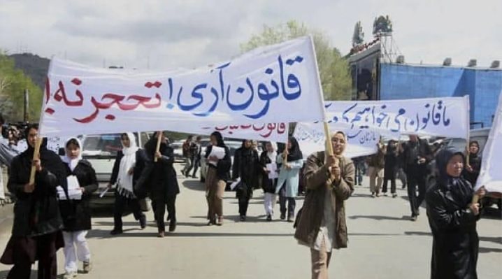 مظاهرة نسائية في كابول ضد قوانين الزواج المحافظة- أبريل 2009