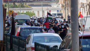 مظاهرات في البحرين ضد التطبيع - أكتوبر 2021