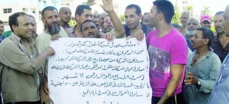 صورة أرشيفية من اعتصام سابق لعمال غزل كفر الدوار