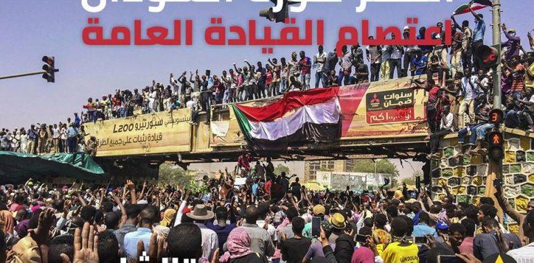 السودان: الموجة الثورية الثانية في المنطقة تبدأ من حيث انتهت الأولى