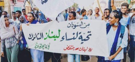 متظاهرات في الخرطوم يحملن تحية من الثورة السودانية للثورة اللبنانية