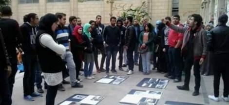 """معرض """"حكاية شامح"""" بجامعة القاهرة"""