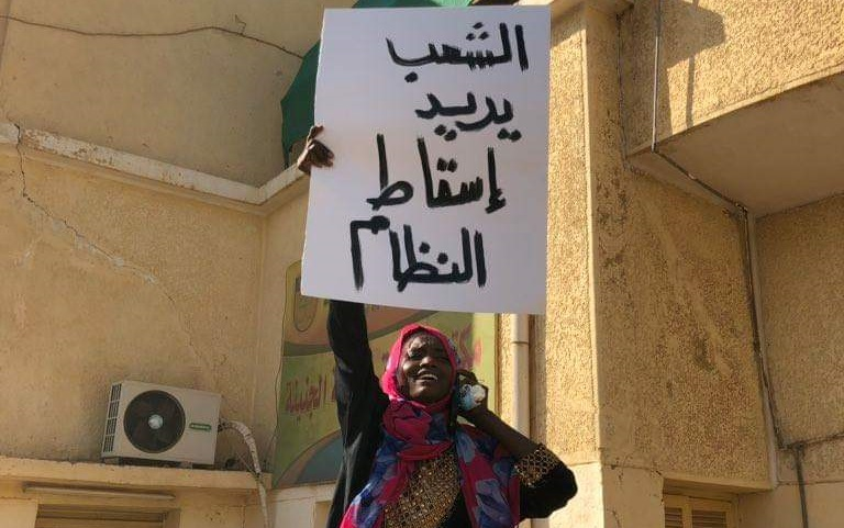 السودان: الإضراب العام أقوى سلاح