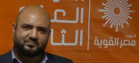 حسام النجار - رئيس لجنة حزب مصر القوية بالإسكندرية