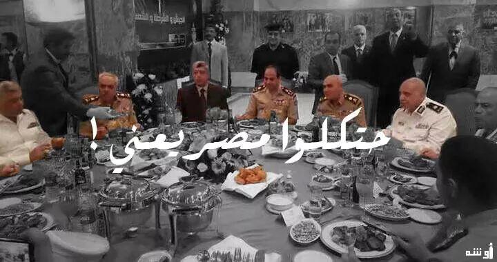 حتكلوا مصر يعني!