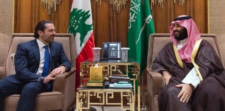 لبنان على حافة الخنجر السعودي