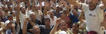 عمال المحلة - ديسمبر 2006